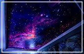 """Потолки """"Звездное Небо"""""""