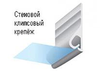 stenovoy-1